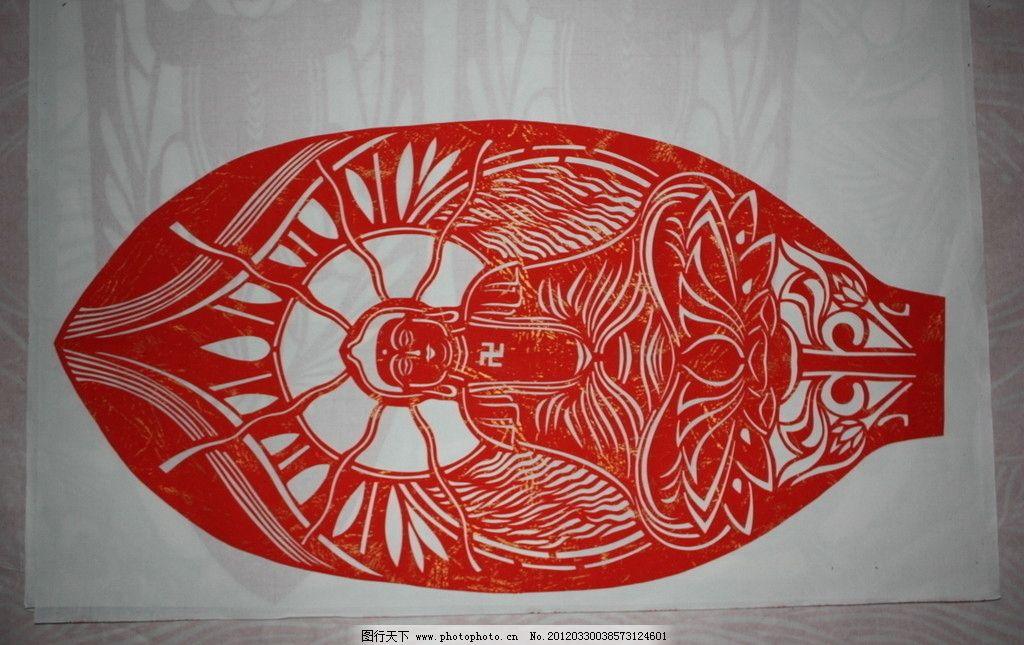 剪纸 手工 工艺 技术 卡通 素材      传统文化 文化艺术 摄影 72dpi