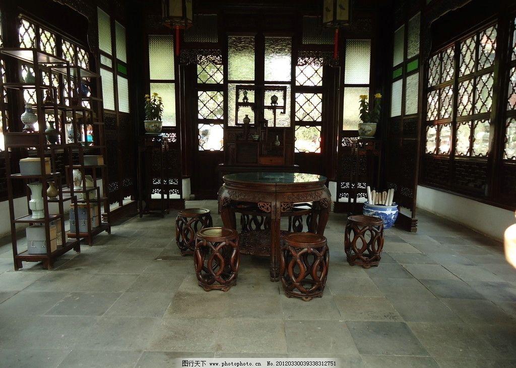 室内陈设 苏州园林 拙政园 古典园林 古建筑 亭台楼阁 古代家具