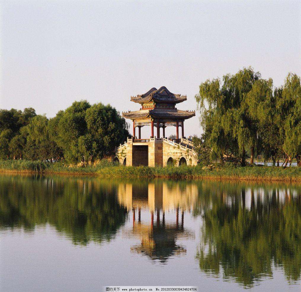 颐和园图片,西堤 颐和园西堤 亭子 绿树 树木 绿水-图