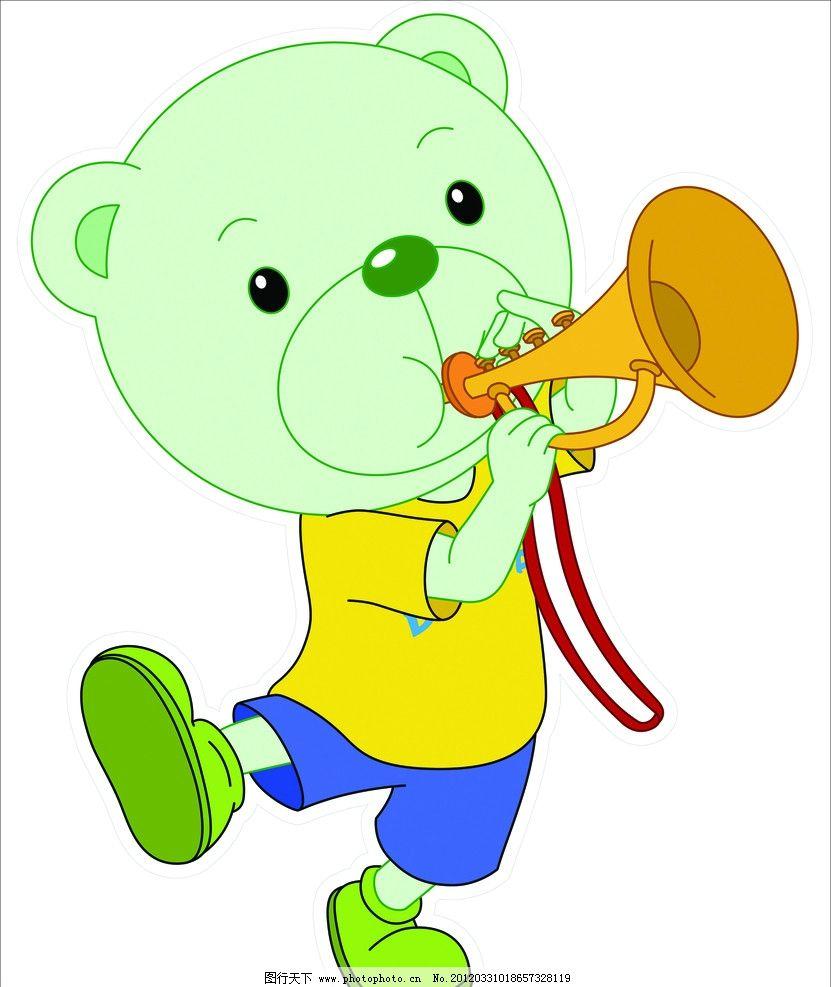 嗒嘀嗒 嗒嘀嗒男熊 喇叭 小熊 门熊 其他 动漫动画 设计 150dpi tif