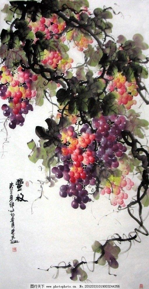 写意 写意国画 国画写意 墨迹 水墨画 绘画 植物 葡萄国画 葡萄 叶子