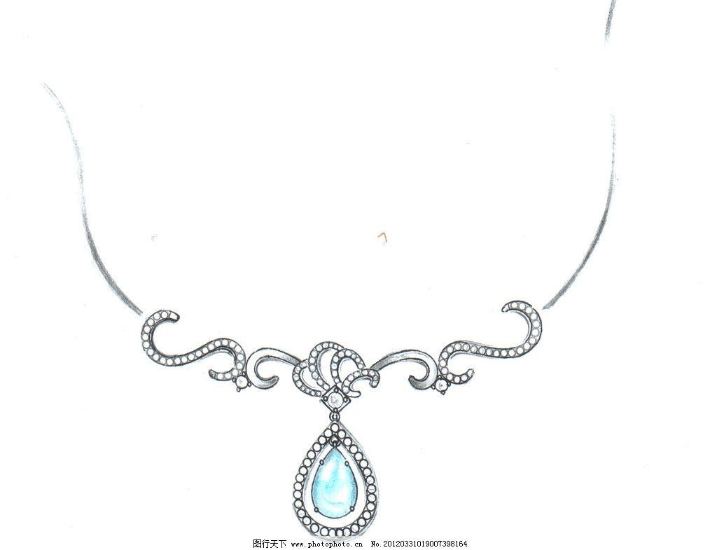 手绘珠宝 手绘 珠宝 项链 绘画书法 文化艺术 设计 300dpi jpg