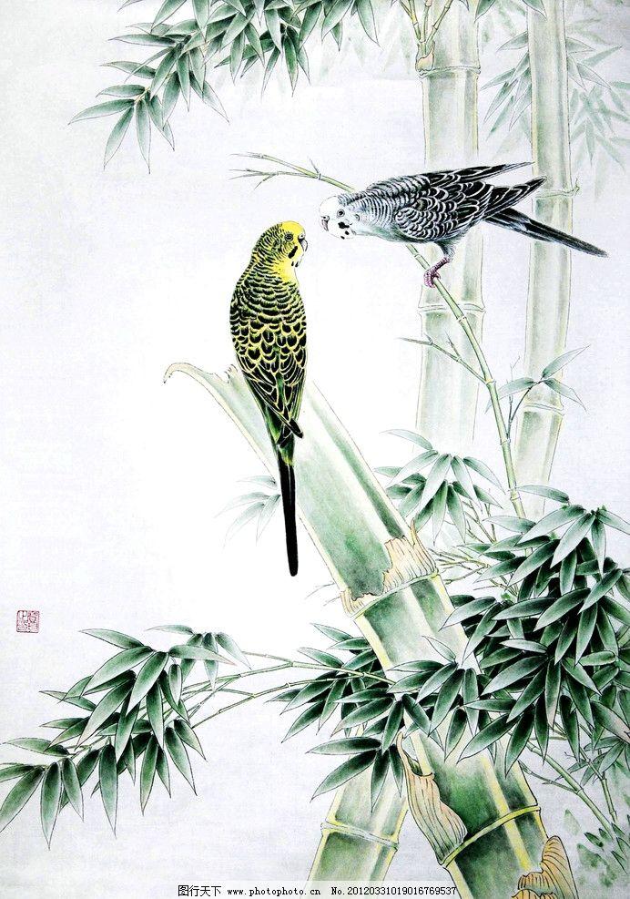 竹林馨风 美术 中国画 工笔画 动物画 鹦鹉 竹林 竹子 国画艺术 国画