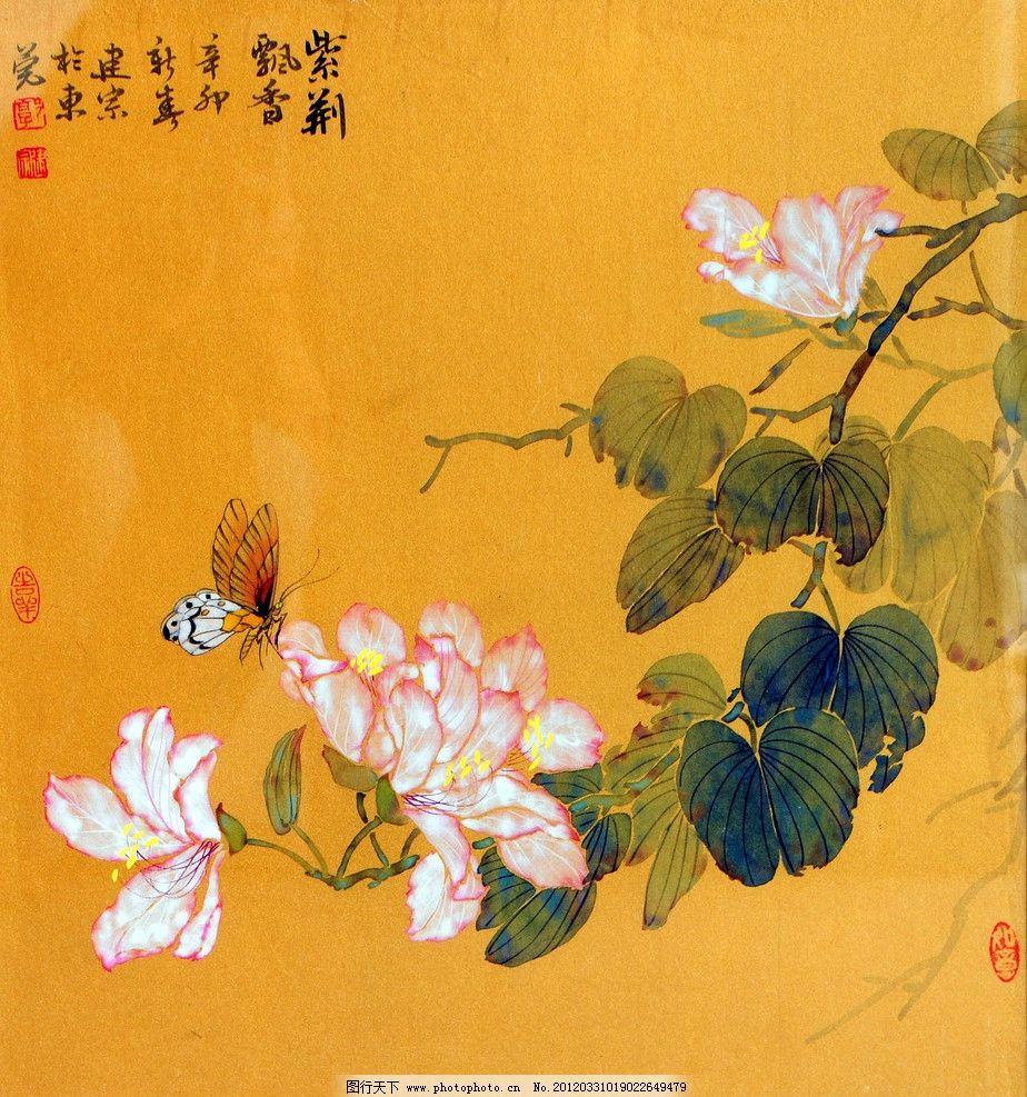 紫荆飘香 美术 中国画 工笔画 花卉画 紫荆花画 紫荆 彩蝶 国画艺术