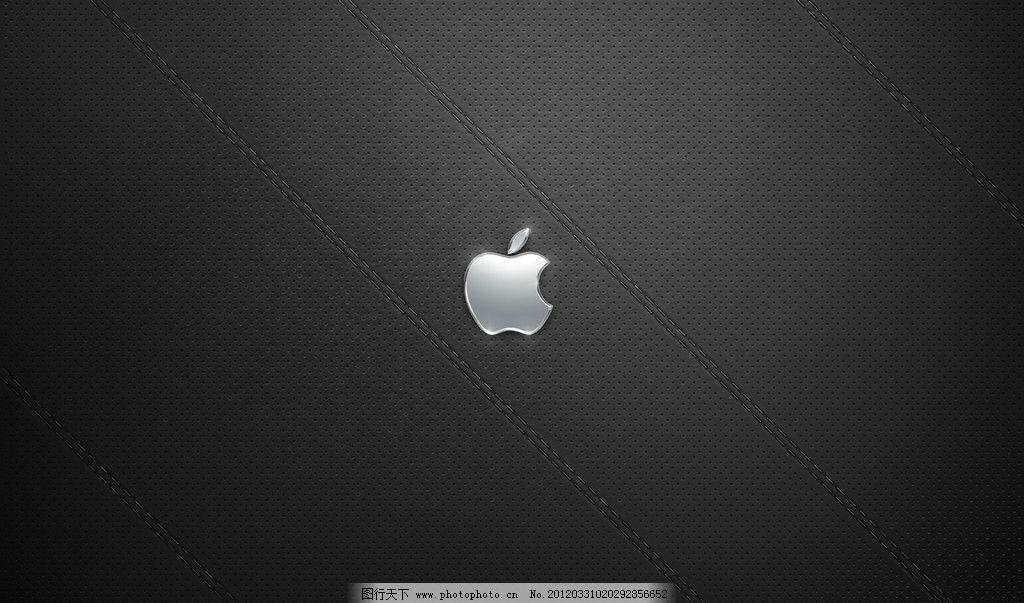 个性壁纸 apple壁纸 apple壁纸
