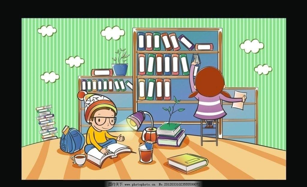卡通背景 矢量儿童 儿童看书 书本 图书馆 台灯 儿童幼儿 矢量人物