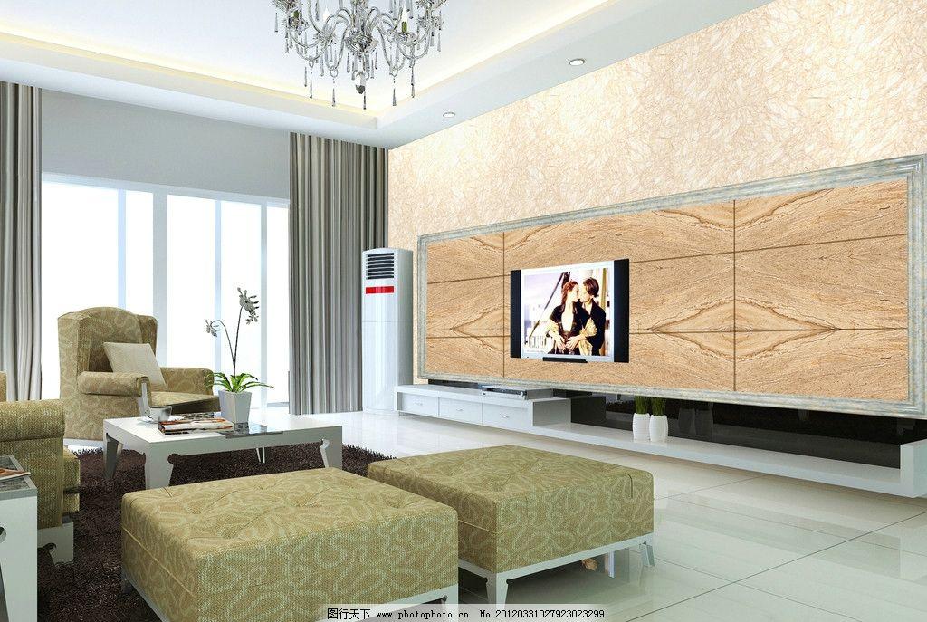 手绘客厅空调尺寸