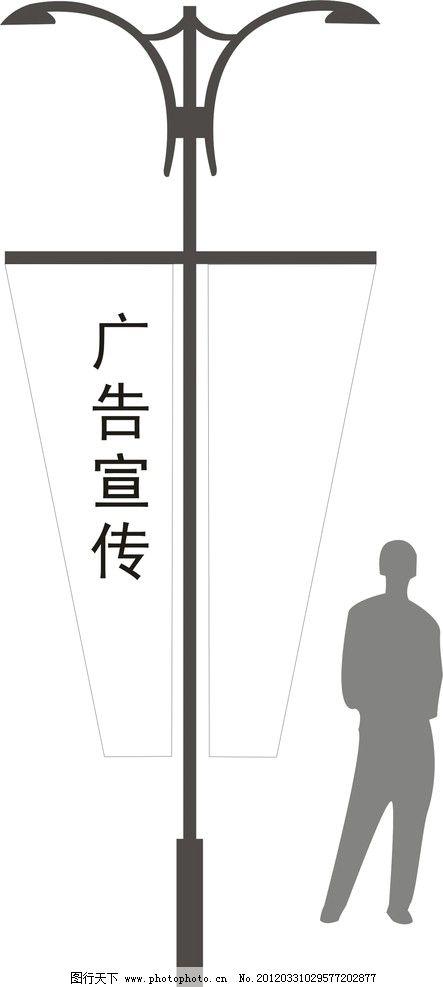 广告宣传路灯牌图片_设计案例_广告设计_图行天下图库