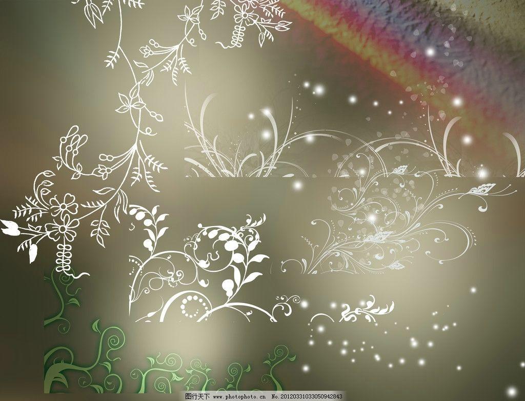 花纹素材 婚纱字体 写真字体 儿童字体 线条 模版 原创 源文件
