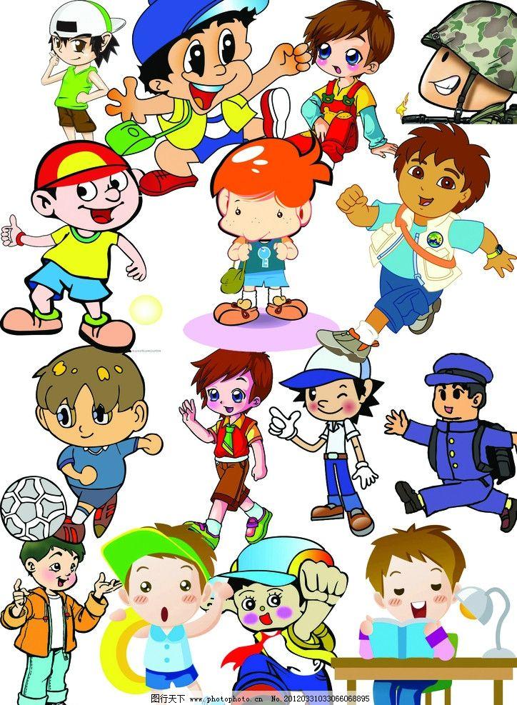 卡通可爱男孩素材图片