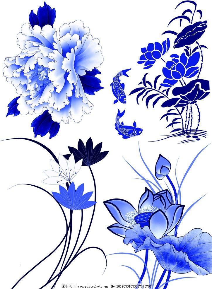 花边 花边图案 树叶 树枝 茶 茶文化 青花 兰彩 花边花纹 底纹边框