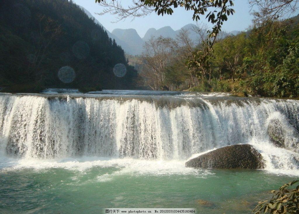 瀑布 水景 山水 风景 风光 自然风景 青山绿水 摄影