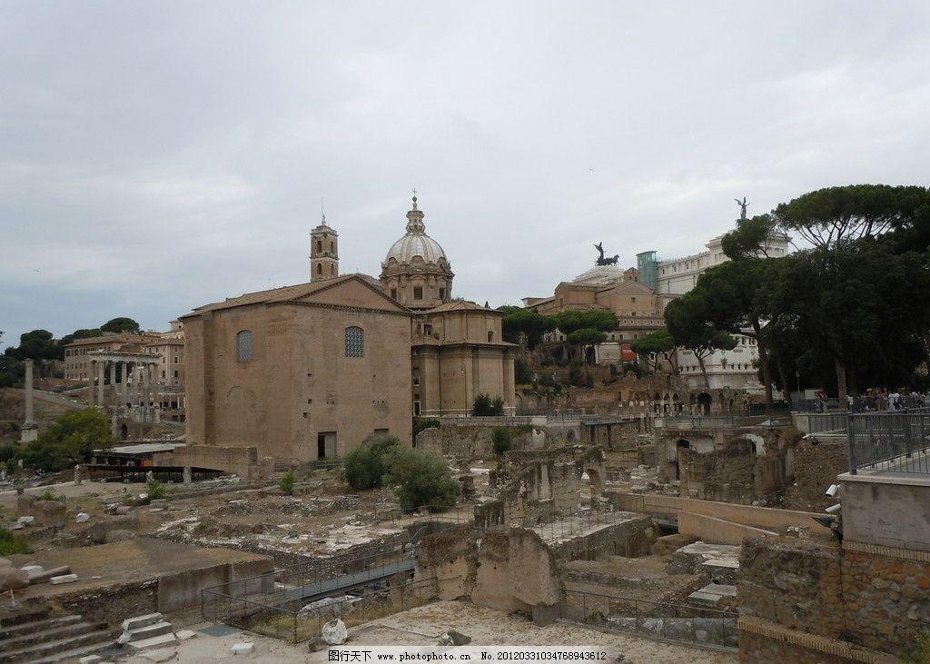 意大利罗马 罗马 意大利 首都 欧式建筑 废墟 阴天 古罗马遗址 古罗马