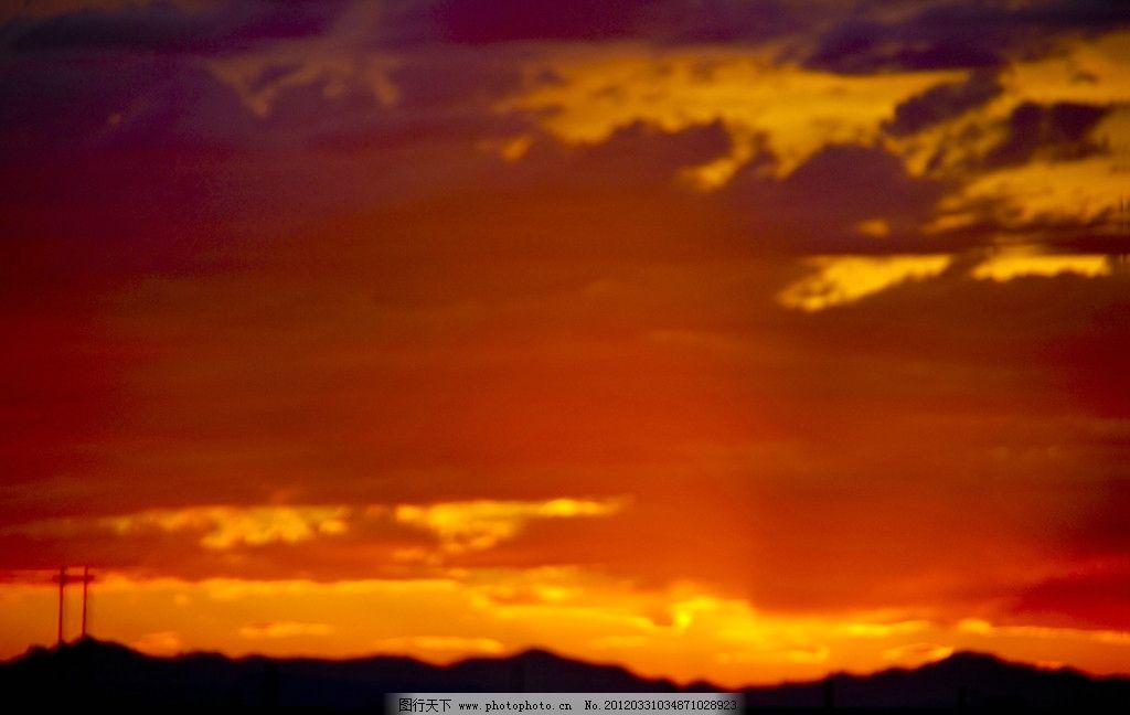 火烧云天 晚霞 新疆自然风景 自然景观 摄影