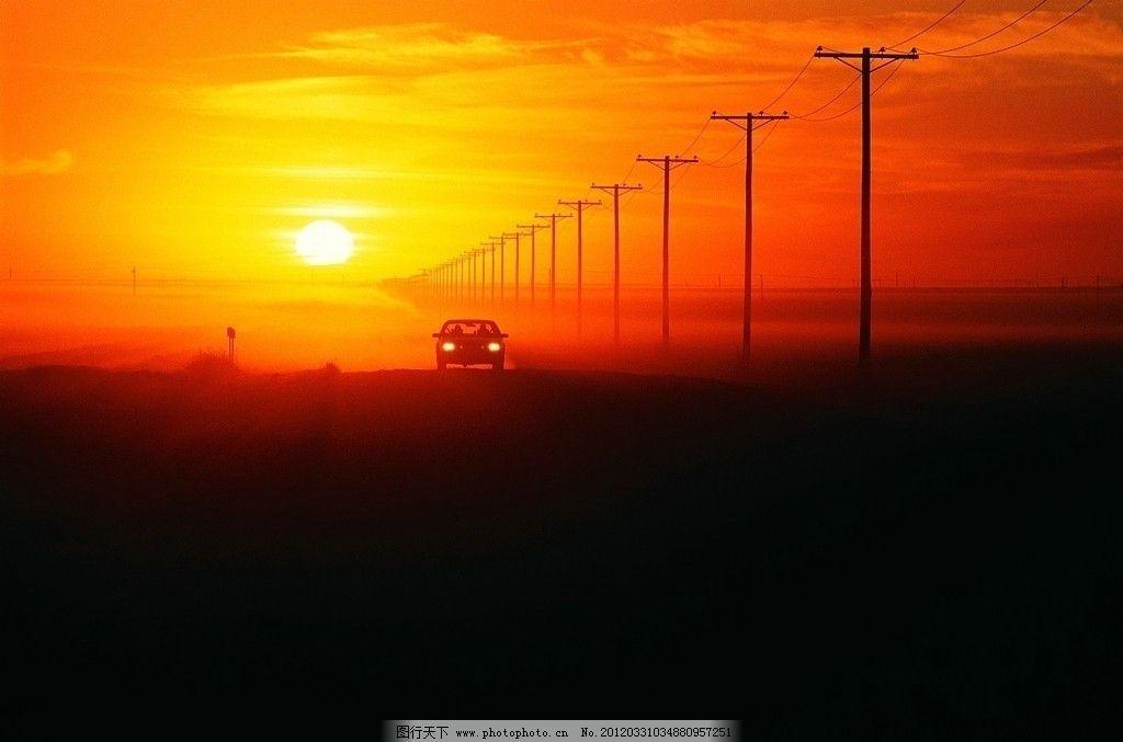 黄昏日落 晚霞 汽车 自然风景 自然景观 摄影 304dpi jpg