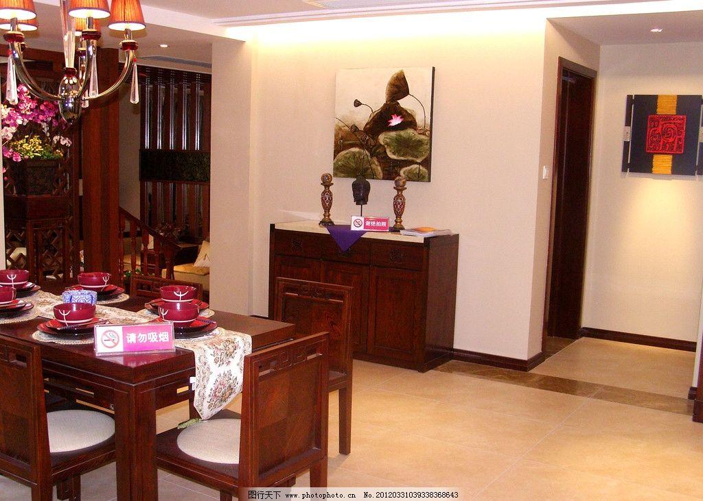 餐厅 餐桌 餐饮 餐椅 餐具 室内装修 豪华装修 欧式装修 房产室内摄影