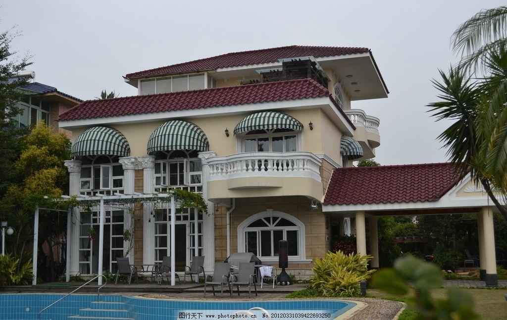 别墅 高档住宅 高级别墅 花园洋房 欧式风格 建筑 建筑摄影 建筑园林