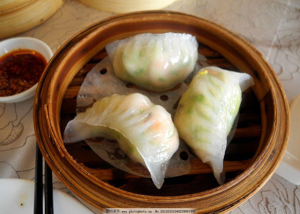 港式早茶 三鲜饺 原汁原味 味道鲜美 晶莹剔透 q弹滑嫩 中华美食 传统图片